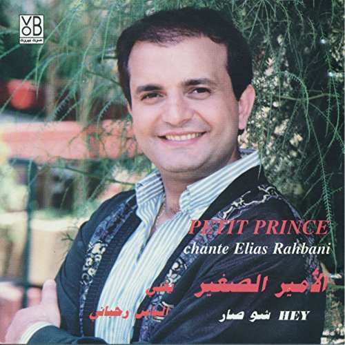 bel gharam mp3