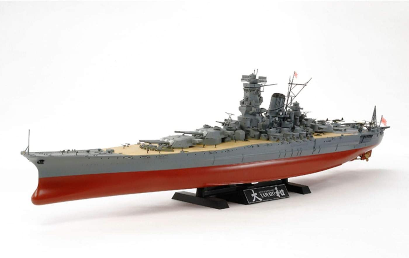 Tamiya 1//350 Japanese Cuirassé Yamato-Model Kit # 78030