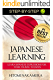 Japanese Phrasebook for beginners: Learn japanese  for your travel to Japan (japanese language 1)