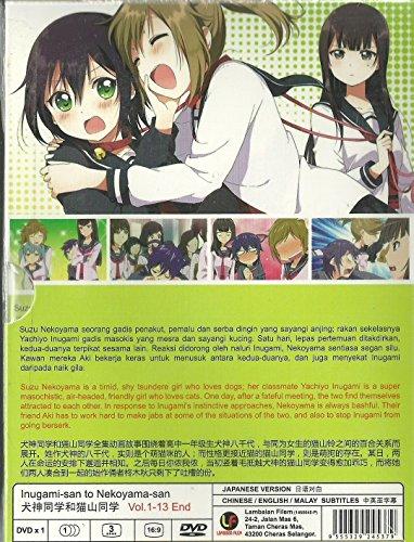 INUGAMI-SAN TO NEKOYAMA-SAN - COMPLETE TV SERIES DVD BOX SET ( 1-13 EPISODES )