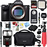 Sony a7R III 42.4MP Full-frame Mirrorless Interchangeable Lens Camera Body + 64GB Memory & Flash a7RIII Accessory Bundle (128GB Extra Battery & Flash Kit)