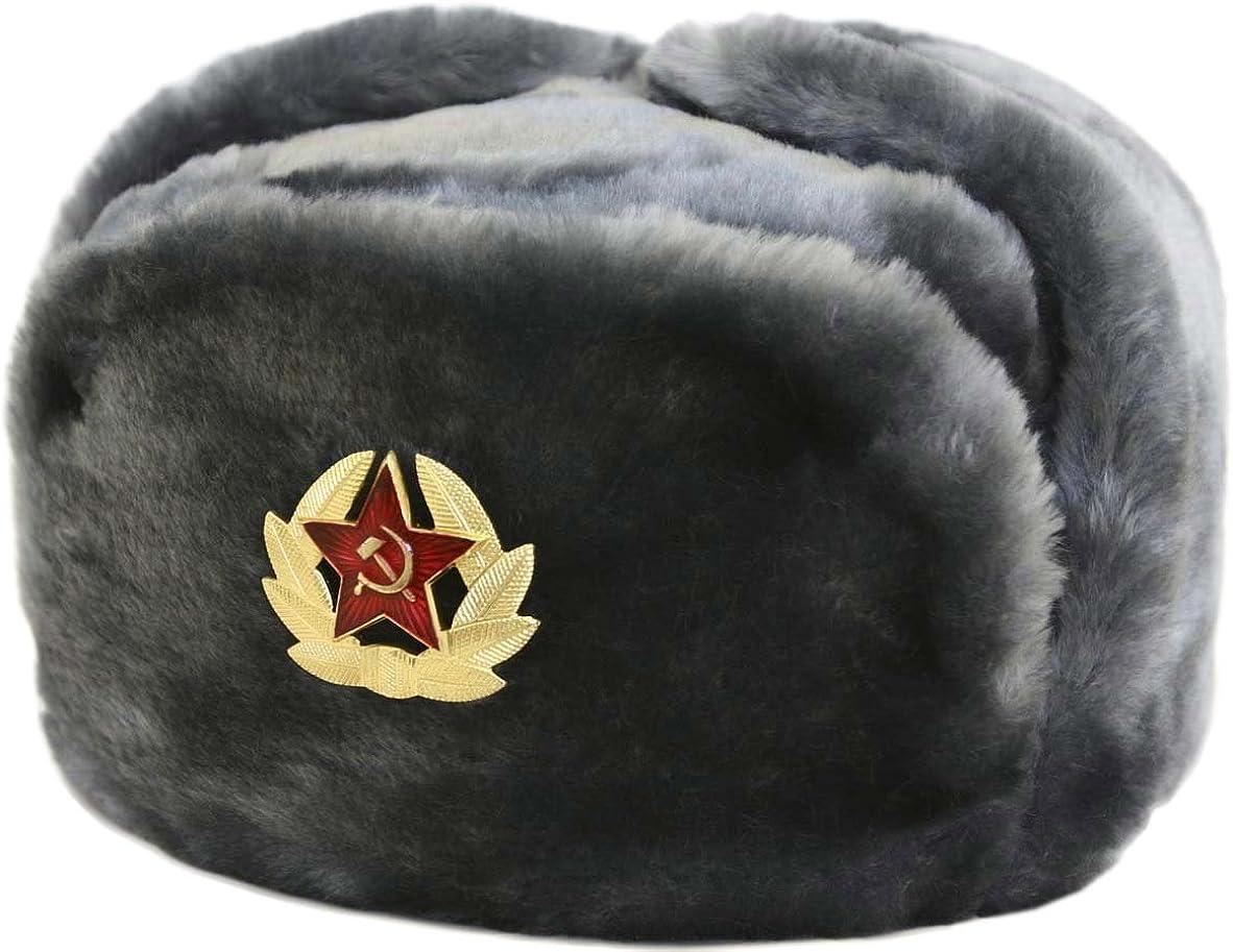 "SIBERHAT Hat Russian Soviet Army Air force Fur Military Ushanka GR, Gray, Grey, Size L [metric-60, USA - 7 1/2 (23.5"" around]: Clothing"