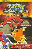 Pokémon: Mystery Dungeon (Pokemon)
