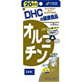 DHC オルニチン 20日分 100粒 2セット