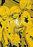 DOGS BULLETS & CARNAGE 6 (ヤングジャンプコミックス)