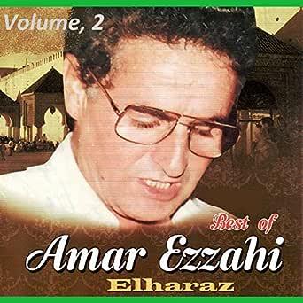 GRATUIT EZZAHI ALBUM MP3 TÉLÉCHARGER AMAR