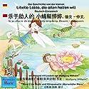 Die Geschichte von der kleinen Libelle Lolita, die allen helfen will. Deutsch-Chinesisch: le yu zhu re de xiao qing ting teng teng. Dewen - zhongwen Hörspiel von Wolfgang Wilhelm Gesprochen von: Heinzl Spagl, Xiao Xiao