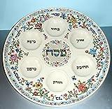 Lenox L'Chaim Seder Passover Plate Platter 14.75