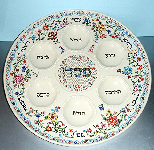 "Lenox L'Chaim Seder Passover Plate Platter 14.75"" Judaica New In Box"