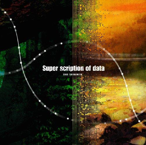 Super scription of data OVA『ひぐらしのなく頃に礼』オープニングテーマの商品画像