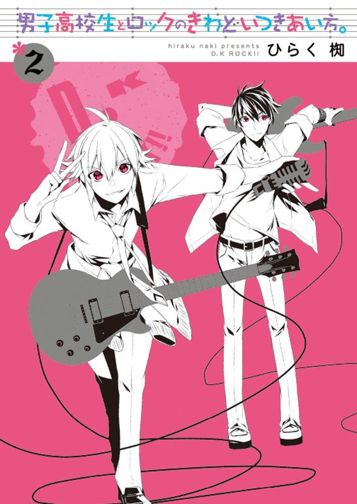 Download Danshi kokosei to rokku no kiwadoi tsukiaikata. 2. ebook