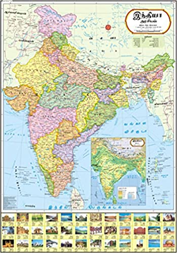 Buy india political map tamil book online at low prices in india buy india political map tamil book online at low prices in india india political map tamil reviews ratings amazon gumiabroncs