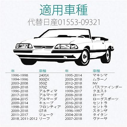 Nissan 370Z Altima Frontier GT-R Juke Pathfinder Sentra Fender Liner Screw OEM