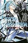 C0DE:BREAKER 第20巻