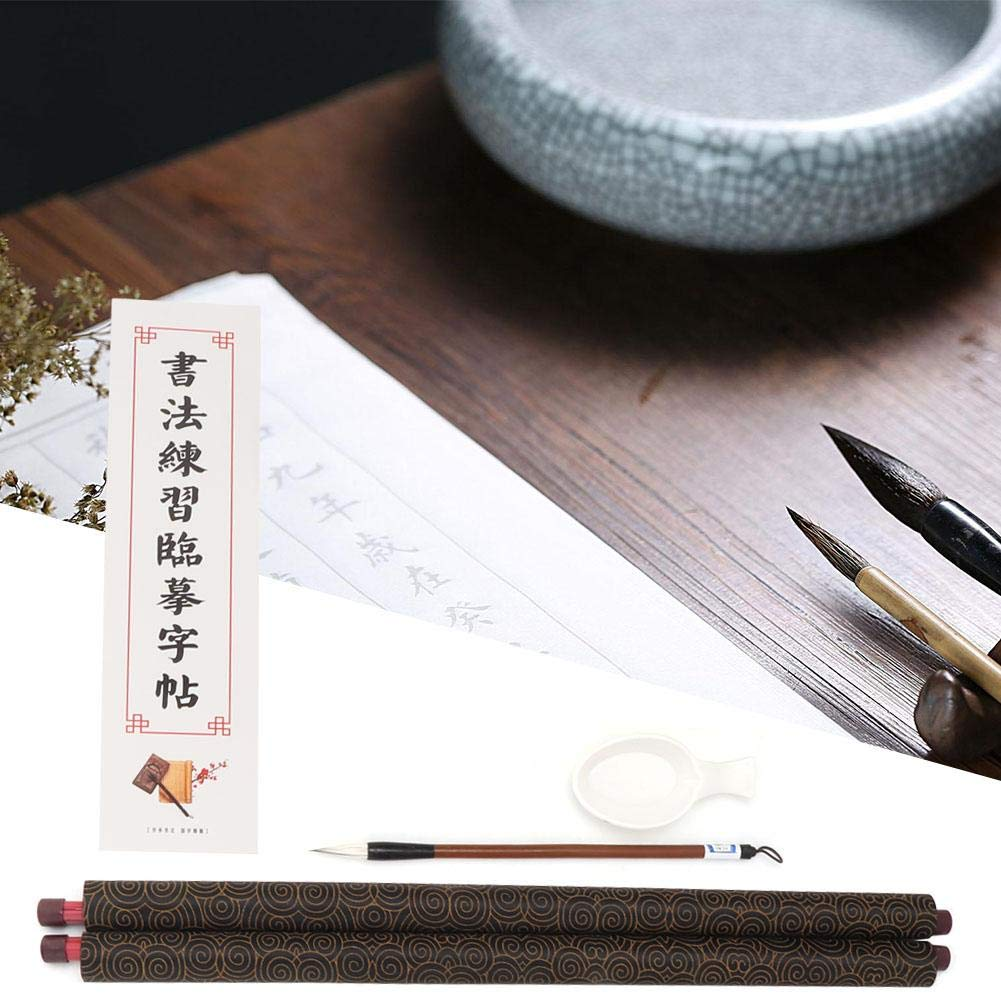 Chinese Brush Calligraphy Copybook Practice Chinese Writing Brush Book #2