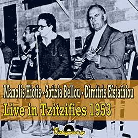 Sotiria Bellou Synnefiasmeni Kyriaki Remastered download ...