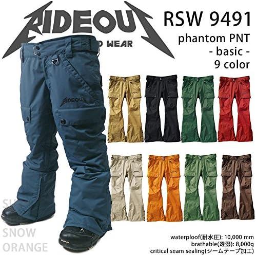 ∴スノーボード ウェア/ パンツ 細身 rideout(ライドアウト) phantom pants RSW9491 14-15 メンズ レディース 無地