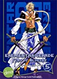 EREMENTAR GERADE: Flag of Bluesky Vol. 5 (Shonen Manga)