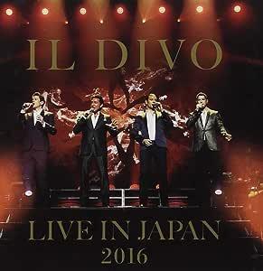 Live In Japan 2016 (Cd/Dvd)