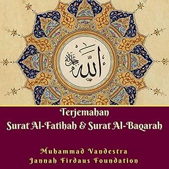 Amazoncom Terjemahan Surat Al Fatihah Surat Al Baqarah