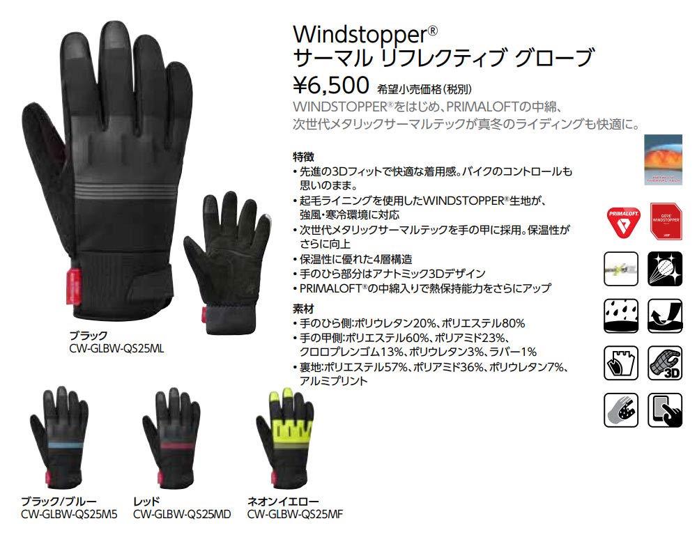 Shimano Termal Gants Windstopper Homme