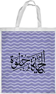 Life is sweet - colorful Printed Shopping bag, Large Size
