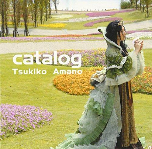 CATALOGUE(regular ed.) - Catalogue Studio Line