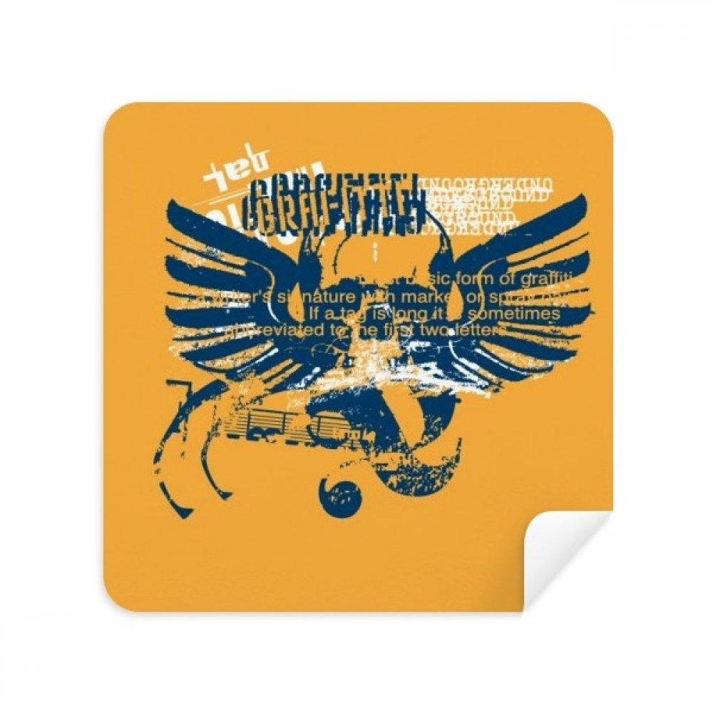 ブルーオレンジSkull Wings Graffiti Streetメガネクリーニングクロス電話画面クリーナースエードファブリック2pcs   B07C91G21M