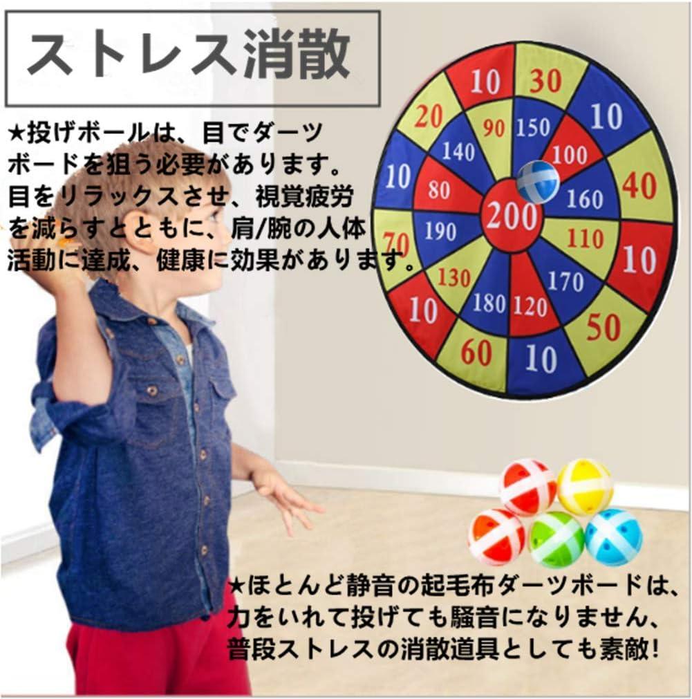 投げ キャッチ 方 ボール