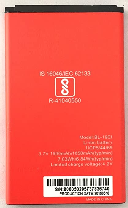 INDIAWALE Battery Compatible For ITEL itel 5231 5232: Amazon