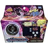 Phantom Orion Super Control BBC-05 (BBC05) JAPANESE Beyblade Remote Control (japan import)
