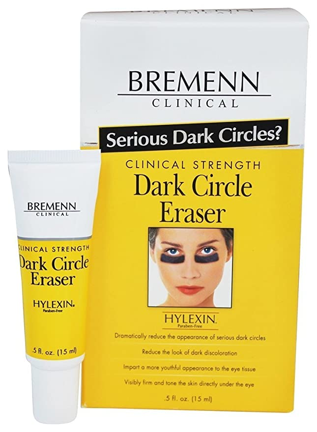 Bremenn Research Labs - Hylexin (Intensive Concentrate For Serious Dark Circles) - 15ml/0.5oz Collagene Expert Ultimate Smoothing Cream 1.6oz