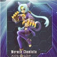 Merikuru Sham lot [ Star Ocean 4 ] Square Enix STAR OCEAN THE LAST HOPE TRADING ARTS Collection Figure alone