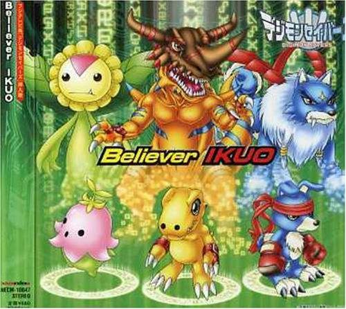 believer ikuo