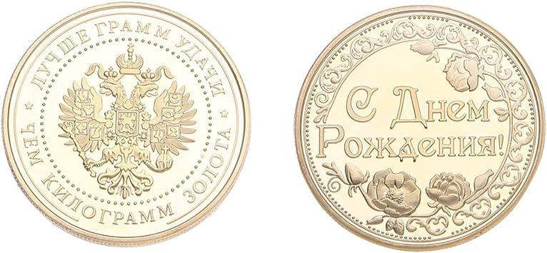 Fugift Moneda de Bitcoin BTC de Silk Road, Monedas de Oro, conmemorativas, Monedas, colección de Regalos de Arte: Amazon.es: Juguetes y juegos