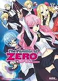 Familiar of Zero, Season 3: Rondo of Princesses - Complete Collection
