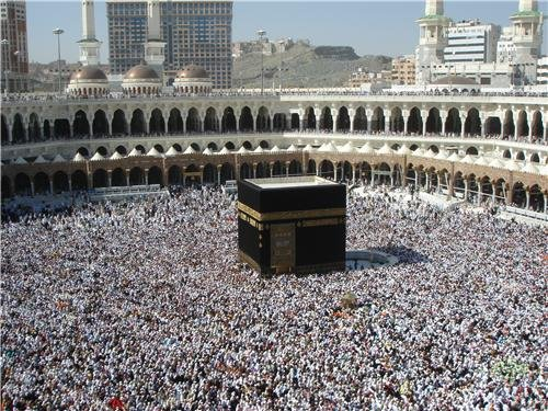 HOLY CITY OF MECCA GLOSSY POSTER PICTURE PHOTO makkah quran muslim islam by ConversationPrints