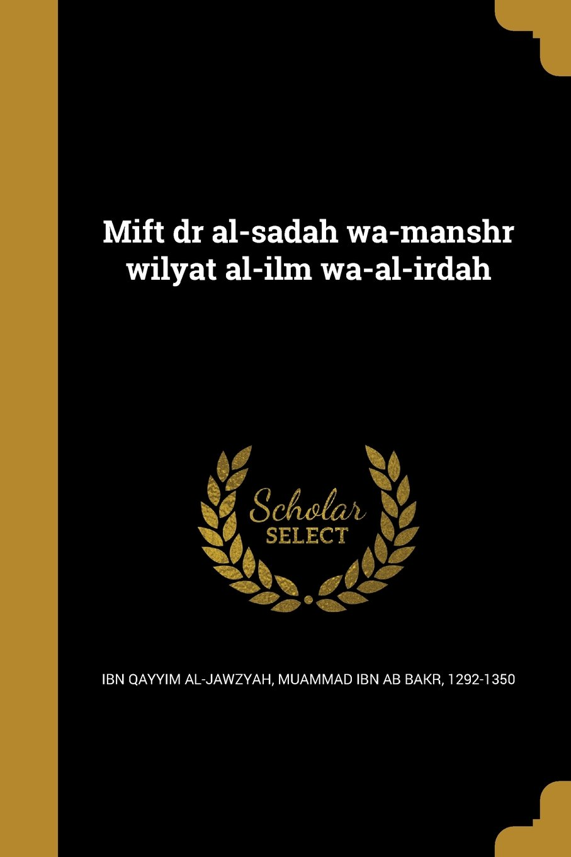 Download Mift Dr Al-Sadah Wa-Manshr Wilyat Al-ILM Wa-Al-Irdah (Arabic Edition) PDF