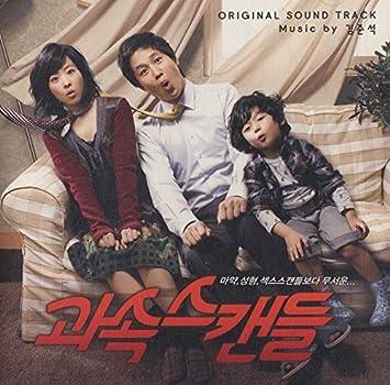 Amazon | 過速スキャンダル(韓国...