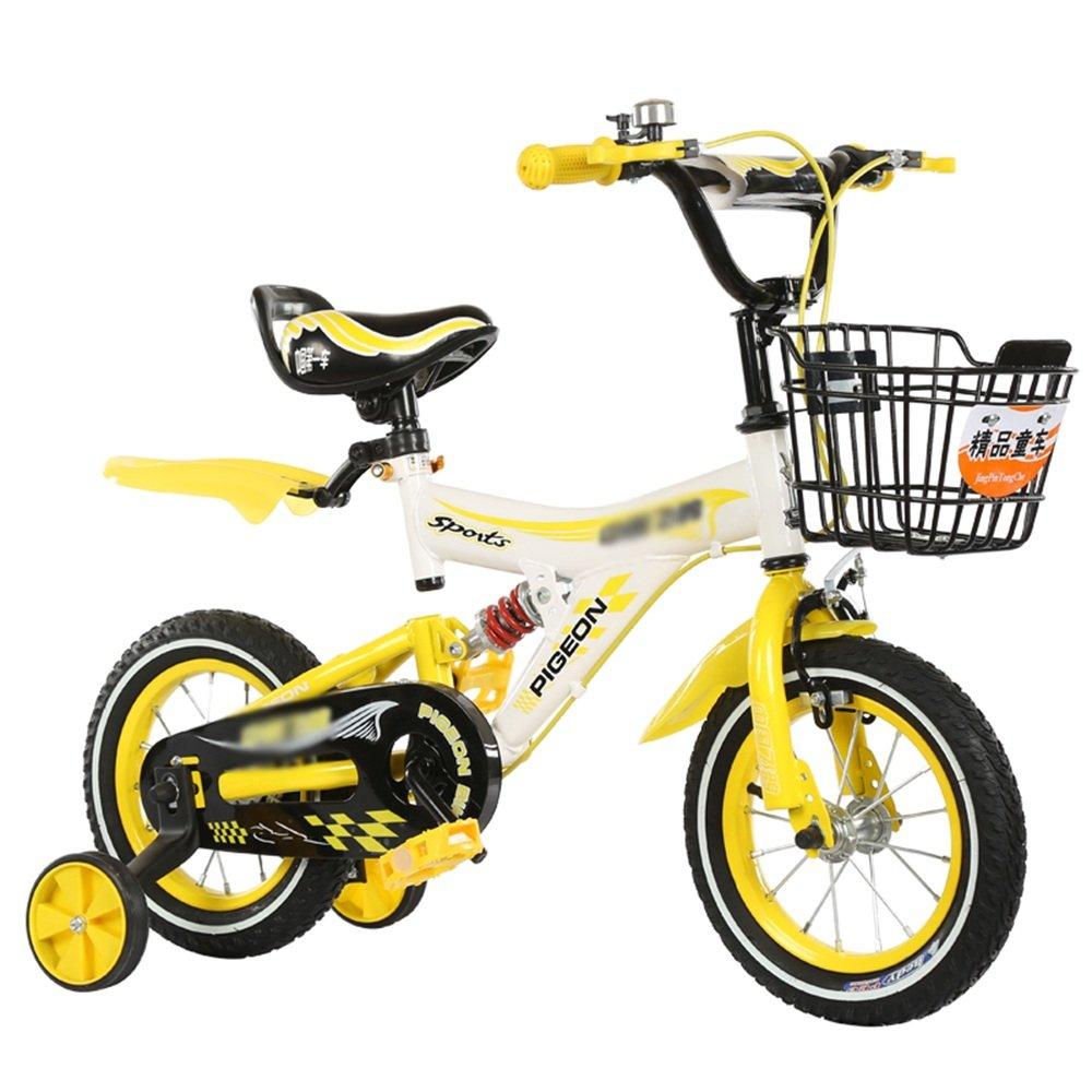 PJ 自転車 トレーニングホイールとバスケット付きのガールズバイク、子供のための完璧なギフト。 12インチ、14インチ、16インチ、18インチ、イエローブルーレッド 子供と幼児に適しています ( 色 : イエロー いえろ゜ , サイズ さいず : 18 inch ) B07CR68NN7 18 inch|イエロー いえろ゜ イエロー いえろ゜ 18 inch