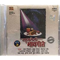 Gajaleli Bhav Geeten - Vol. 3 Various