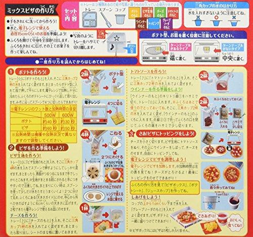 Kracie Happy Kitchen Pizza English Instructions