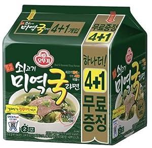 [Ottogi] Beef Seaweed Soup Ramen Noodle Soup (Pack of 5) / Korean food/Korean ramen (overseas direct shipment)