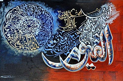 Wall Art Oil On Canvas Individual Islamic Calligraphy - Ayatul Kursi - Unframed by Islamic Art Online