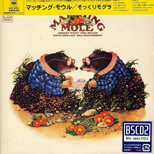 CD : Matching Mole - Matching Mole (Japanese Mini-Lp Sleeve, Blu-Spec CD 2, Japan - Import)