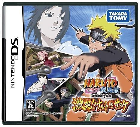 NARUTO-Naruto -! Shippuuden Saikyou Ninja Daikesshuu Clash ...