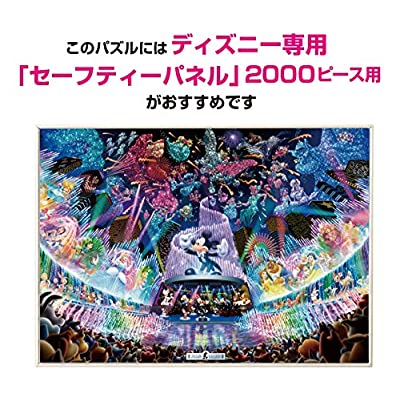 Disney 2000pcs Puzzle [Water Dream Concert] by Tenyo: Toys & Games