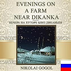 Evenings on a Farm Near Dikanka [Russian Edition]