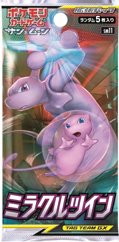 ポケモン (1pack) Pokemon Card Game Sun & Moon Miracle Twin Japanese.ver (5 Cards Included)