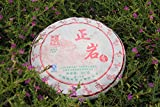2016 Zhengyan No.1 Old Tree Raw Pu-erh 357g Cake ChenShengHao Chinese Puer Tea